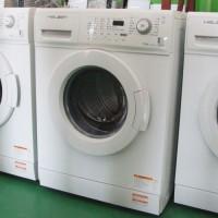 하우젠 드럼세탁기