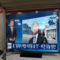 삼성 50인치 스마트 TV